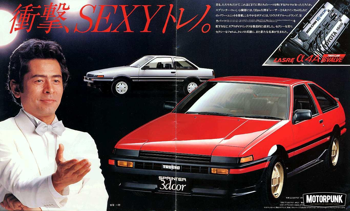 importing an AE86 Trueno from Japan (3)